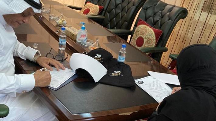 """اتفاقية تعاون مع شركة لمسة العربية المالكة لتطبيق """"انعامي"""""""