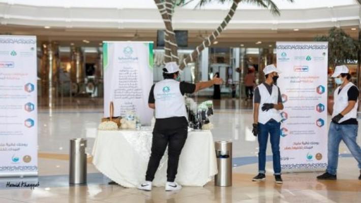 """فرع وزارة الموارد البشرية والتنمية الاجتماعية بمنطقة المدينة المنورة تُدشن حملة """" قريباً نجتمع"""""""