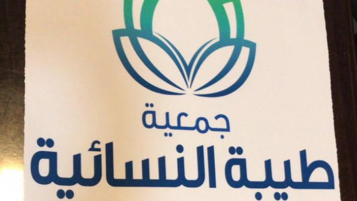 عطاء عام من .. وحدة التطوع بـ #المدينة المنورة